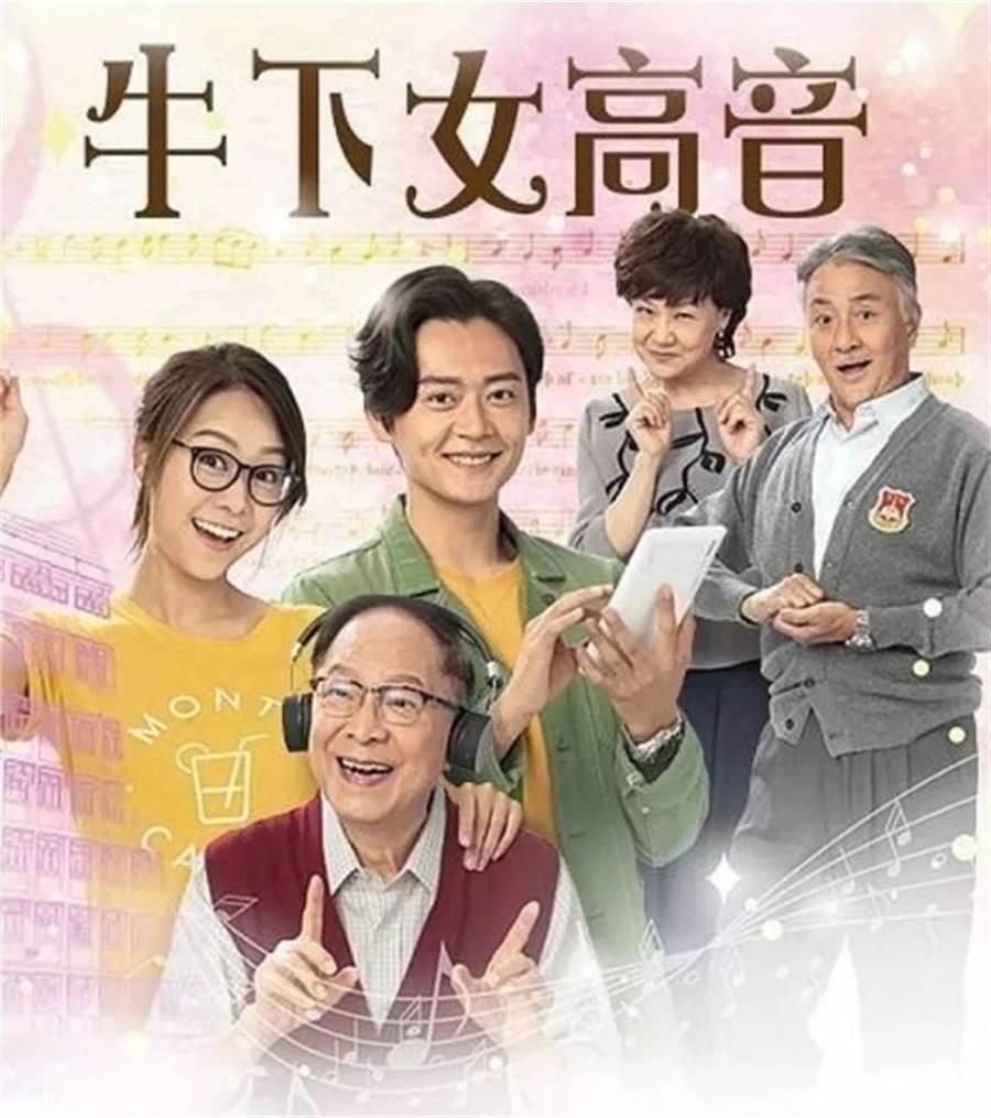 黃心穎演出的《牛下女高音》下月將上映。(圖/取自《on.cc東網》)