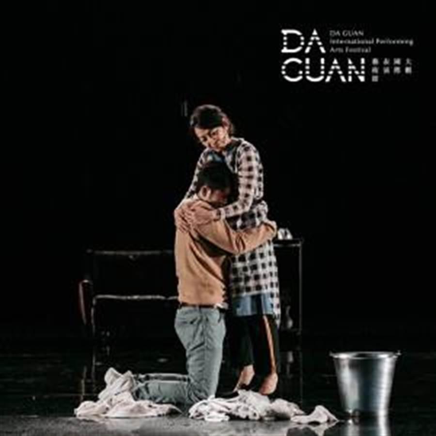 2019大觀國際表演藝術節 四把椅子劇團《遙遠的東方有一群鬼》(台藝大提供/簡立欣傳真)