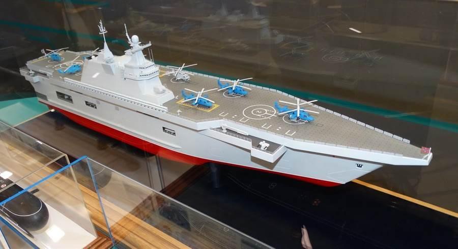 俄曾經公布過新設計如圖中的直升機母艦,並聲稱要在2022年完成自製直升機母艦的計畫。但目前決定建造的可能是圖中經過修改後噸位稍小的設計案。(圖/海軍情報網)