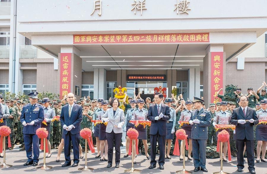 蔡總統領軍主持陸軍542旅「月祥樓」剪綵啟用儀式。(羅浚濱攝)