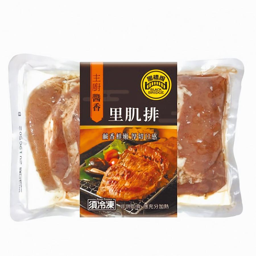 黑橋牌主廚醬香里肌排,500g,250元。(黑橋牌提供)
