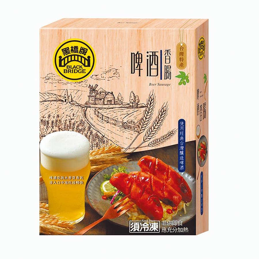 黑橋牌啤酒香腸,360g,250元。(黑橋牌提供)