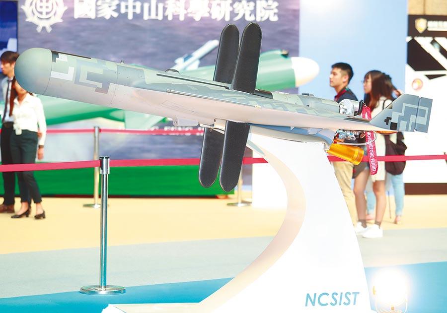 劍翔無人機。(本報系資料照片)