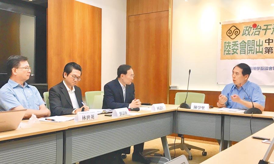 立委陳學聖舉辦記者會,釐清兩岸條例對學術界的影響。(記者張語庭攝)