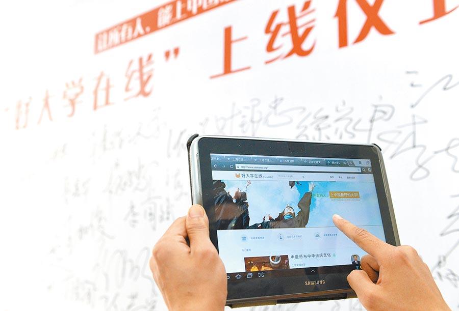 上海交通大學一名學生在瀏覽體驗中文慕課平台的課程。(新華社資料照片)