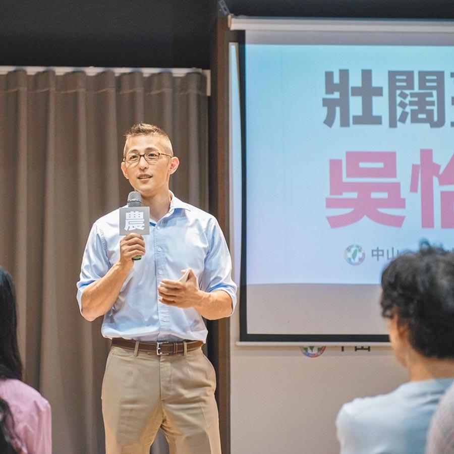 民進黨將徵召吳怡農征戰台北市第3選區。(取自壯闊臺灣吳怡農臉書)