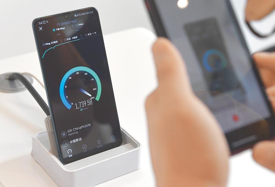 7月26日,華為發布的5G商用手機。(新華社)
