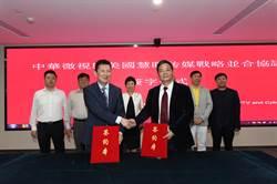 中華微視攜手美慧眼傳媒 打造新生態媒體