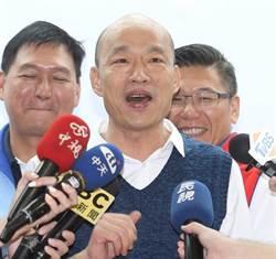 發財外交!韓國瑜:全力加入CPTPP及RCEP