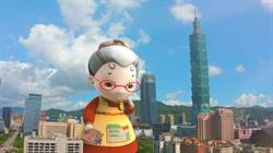 4K動畫影集《妖果小學堂》2020問世 AR遊戲中秋搶先見面