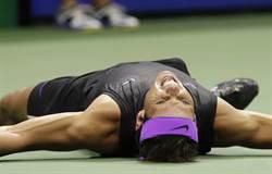 美網決賽後狂抽筋 納達爾穿褲要人幫