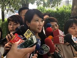 批迂腐中常委把持國民黨與 郭台銘正式和國民黨開戰