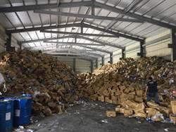 不肖環保業者竟將3.5公噸台知名大廠報廢面膜流入市面