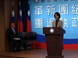 國民黨反擊郭:錯用「人在曹營心在漢」