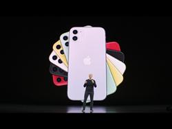蘋果首降價 iPhone 11鏡頭超強