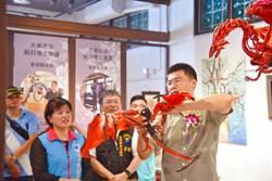 吉安縱谷後生展 集年輕之力活化客家第一庄
