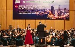 長榮交響樂團首度在越南表演 促進台越文化交流