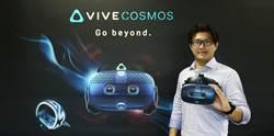 跟iPhone拚場 宏達電最新VR今起預購