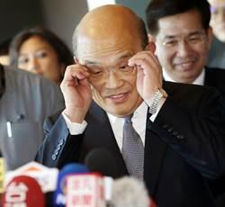 蘇貞昌駁「散財」:國民黨失格 怪不得有人退出