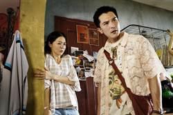 台灣奧斯卡代表出爐!同婚發酵《誰先愛上他的》成為里程碑