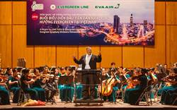 長榮航空慶30歲 交響樂團首度越南演出