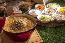 台灣國產雜糧從產地到餐桌 永豐棧酒店搶先推出「台灣紅藜火鍋」