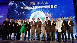 《產業》雲頂郵輪加碼布局台灣,環球夢號2021年報到