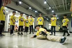 街舞、霹靂舞、國標舞 921小巨蛋大亂鬥!