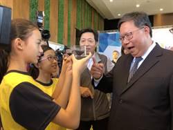 桃奪ICF首獎 明年邀21智慧城市來台