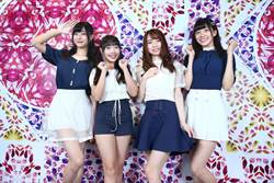 AKB48 Team TP成員畢業爆哭 公認怪美少女是「她」