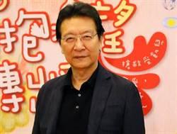 傳受邀擔任郭台銘競選總幹事 趙少康回應了