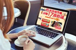 17Life攜手新光三越推團購 搶攻百貨百億商機