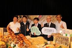 農糧署、永豐棧酒店推「台灣紅藜火鍋」