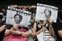 北京律師:李孟居案恐因攜帶反送中物品而起
