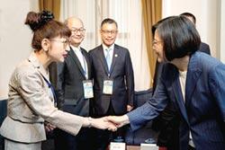遠百徐雪芳 獲總統表揚