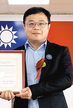 李孟居遭對岸逮捕 家人首度公開信回應