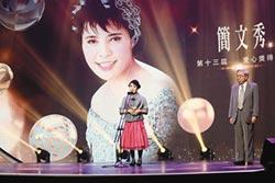 簡文秀殷正洋孫維廷華姵演出<月圓好個秋>