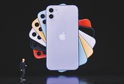 蘋果新機無創意 陸企高喊穩了