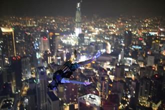 馬來西亞跳傘趣!挑戰世界第七高塔好刺激