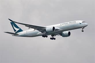 旺季8月客量大跌38% 國泰航空宣布多項緊縮措施