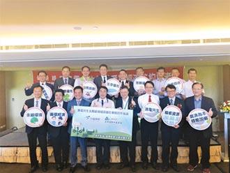 臺鹽綠能漁電共生 創造循環經濟