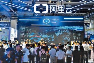 雲棲杭州 人間天堂轉型數位大城