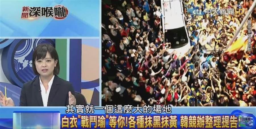 新北市議員江怡臻上節目《新聞深喉嚨》。(圖/本報系影音截圖)