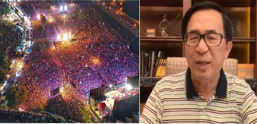 韓國瑜8號在新北三重舉辦大造勢(左)、前總統陳水扁(右)。(圖/合成圖,本報資料照)