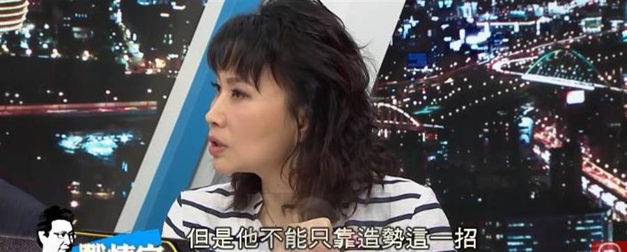 媒體人陳鳳馨。(圖/YouTube截圖)