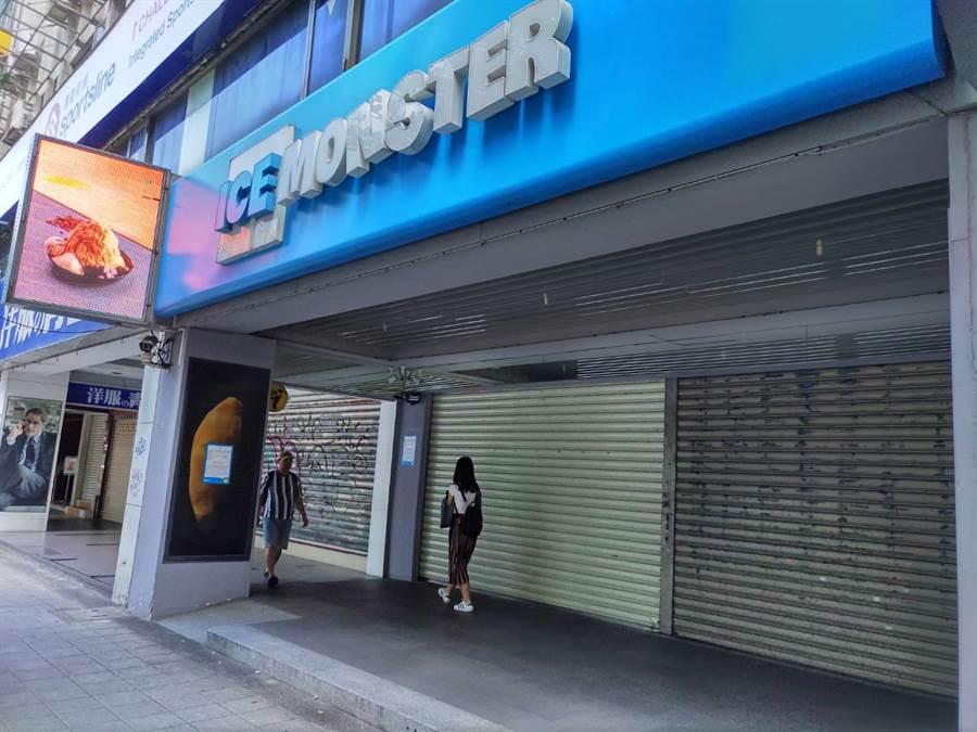 知名冰店ICE MONSTER將撤出台北市東區商圈,議員王鴻薇發現,ICE MONSTER東區分店租金比東京表參道還貴。(張立勳攝)