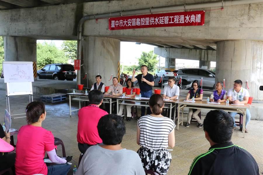 台中市大安區龜殼里供水延管工程,在西濱公路橋下舉行通水典禮。(王文吉攝)