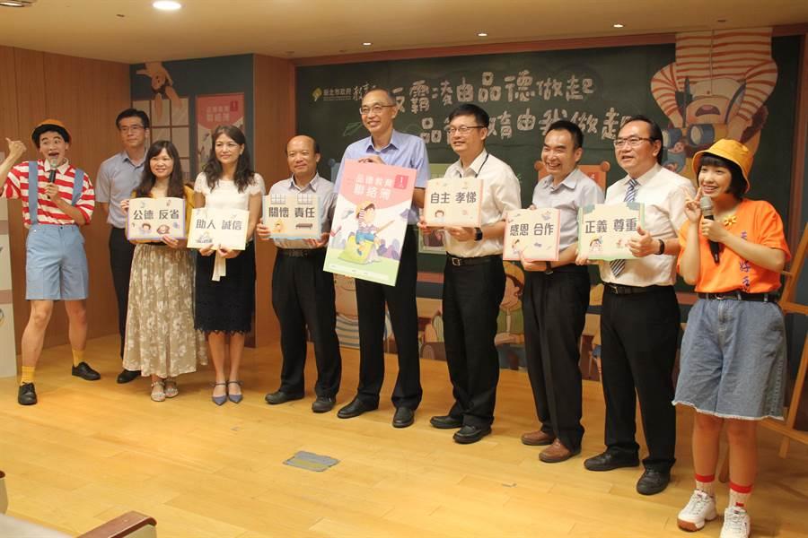 新北市教育局12日發表全新改版的國小品德聯絡簿。(譚宇哲攝)