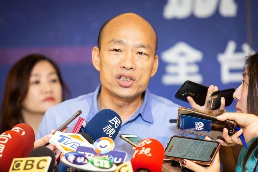 國民黨總統提名人、高雄市長韓國瑜。(圖/本報資料照,袁庭堯攝)