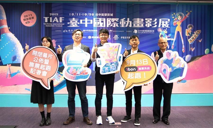 動畫迷有福了!台中國際動畫影展規模歷年之最 開、閉幕片搶先公布。(盧金足攝)